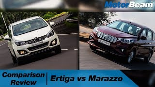 Maruti Ertiga vs Mahindra Marazzo Comparison Review In Hindi | MotorBeam हिंदी