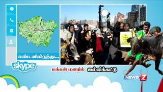 London Tamil people protest against Jallikattu ban | News7 Tamil