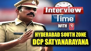 Interview Time With Hyderabad South Zone DCP Satyanarayana