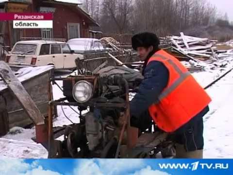 Рязанская деревня практически отрезана от мира -- в ней нет даже нормальной дороги до райцентра