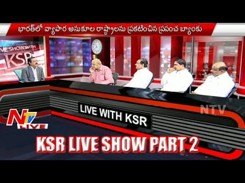 Discussion On World Bank Ranks To AP & Telangana | Business Friendly States | KSR Live Show | Part 2