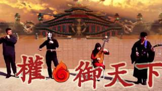權御天下 Sun Quan The Emperor Vocaloid 二胡erhu 笛子dizi 琵琶pipa 電吉他electric Guitar By 八荒印痕octoeast