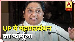 Trouble For Congress In UP As BSP-SP Unite  Panchnama Full   ABP News