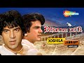 Dharam Veer{HD} Hindi Full Movie - Dharmendra, Jeetendra, Zeenat Aman -70s Movie - (Eng Subtitles)