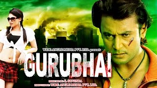 Guru Bhai | Hindi Action Movie 2014 - Darshan, Shireen | New Hindi Dubbed Movies 2014 Full Movie