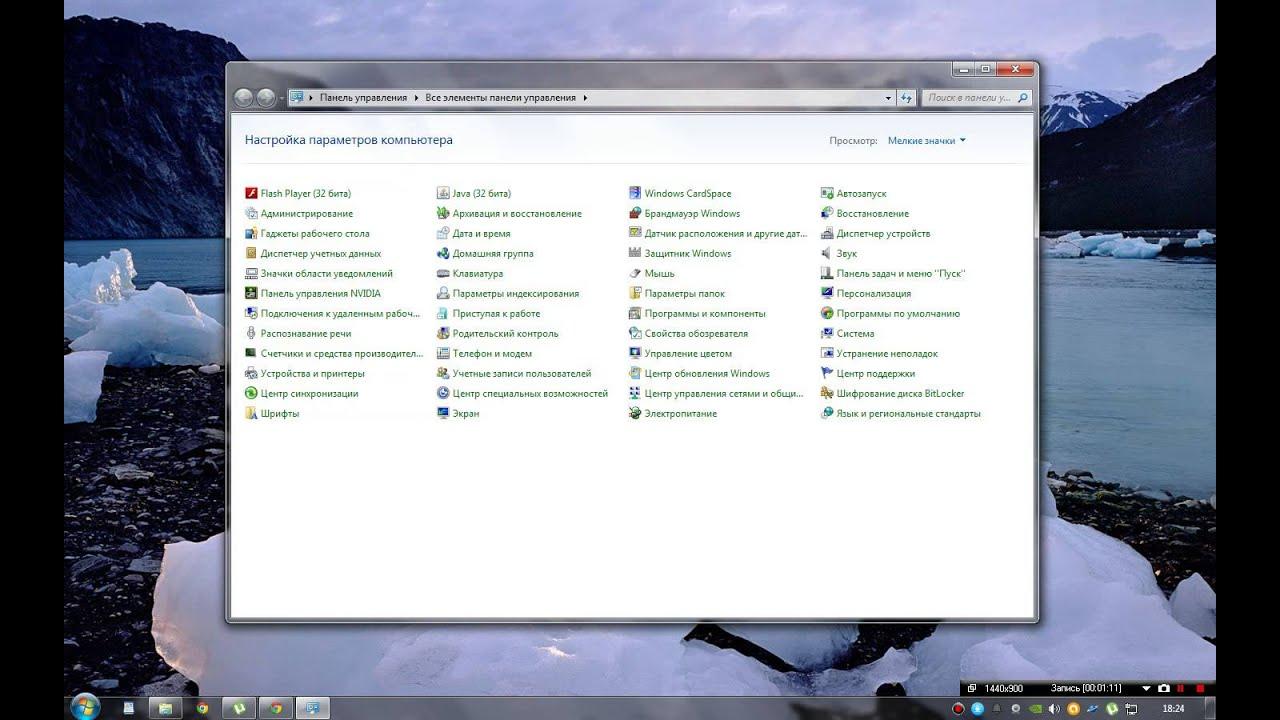 Как сделать зашифрованную папку windows 1064211