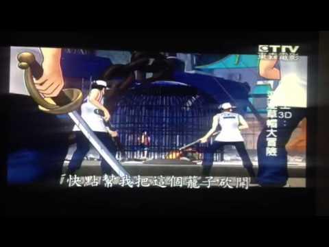 海賊王-追逐草帽2