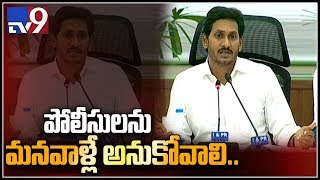 Aim is to provide friendly policing in AP : YS Jagan