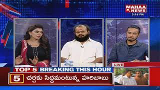 సర్ప దోషం | Special Discussion On Snakes