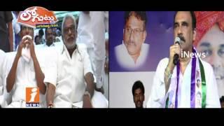 Why YS Jagan Dilemma On Political Family Members? | Loguttu | iNews