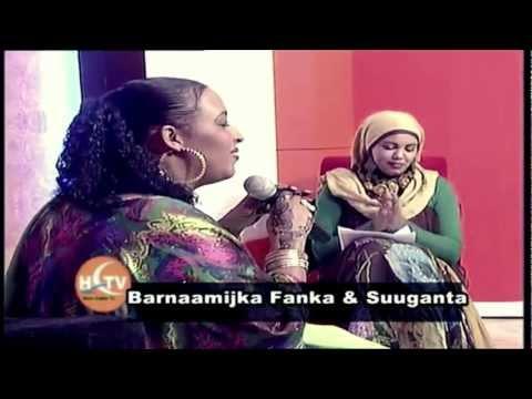 Ayaan Tromso Oo Heeso Cusub Soo Saartay Somali Music 2013 video