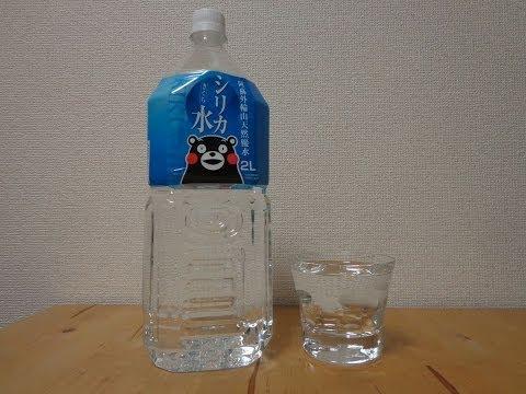 【熊本を応援!】阿蘇外輪山天然優水 美容と健康に くまモン シリカ水が効果大!