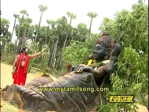 Veeramanidasan   Ellam Valla Thaye   Full Length   Ayiram Kannudaiyal video