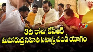 CM KCR Performs Raja Syamala Yagam on 3rd Day at Erravelli | Visuals | NTV