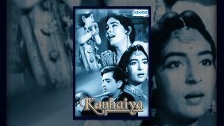 Kanhaiya Hindi Movie