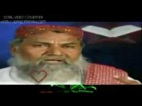 imdadullah Phulpoto full hq naat chode ja Chand Tome Chandan- nabi kareem s_a_w jo shan