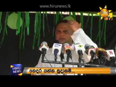 upfa general secreta|eng