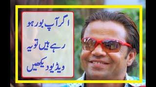 Rajpal Yadav Comedy scene clip - chup chup k