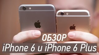 Обзор iPhone 6 и iPhone 6 Plus от iPhones.ru