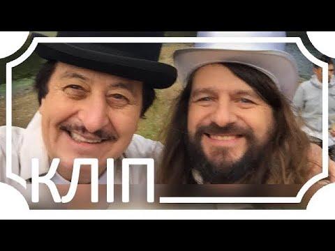 Іван Попович та Rock-H / Рокаш - До Сонця близько (official video)