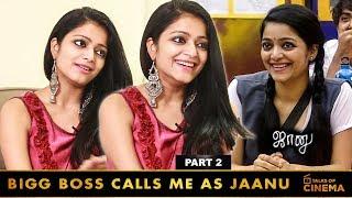 Actress Janani Iyer Interview