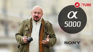 Видеообзор фотоаппарата со сменной оптикой Sony Alpha A5000 с экспертом М.Видео
