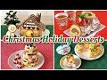 Top 15 Christmas Holiday Desserts (Easy Photogenic Recipes) | OCHIKERON | Create Eat Happy :)