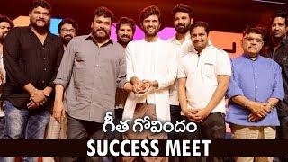 Geetha Govindam Success Celebrations | Chiranjeevi || Vijay Devarakonda, Rashmika Mandanna