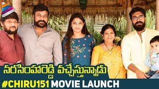 Chiranjeevi 151 Movie Launch | Uyyalawada Narasimha Reddy Telugu Movie | Ram Charan | #Chiru151