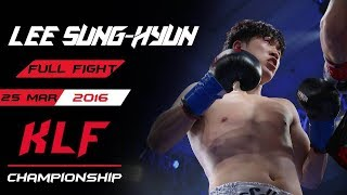 Kickboxing:Lee Sung-Hyun vs. Chris Ngimbi FULL FIGHT-2016