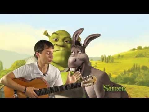 Песни детские - Hallelujah (Shrek)