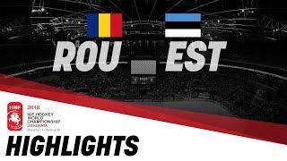 Румыния : Эстония