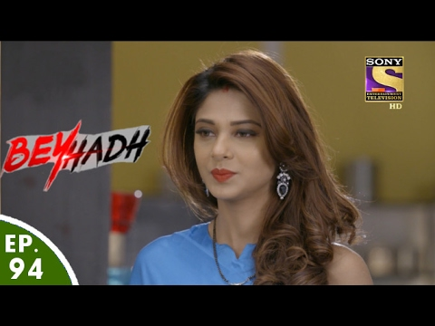 Beyhadh - बेहद - Ep 94 - 17th Feb, 2017 thumbnail