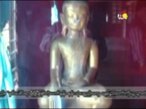Tai Mongloi News 4/9