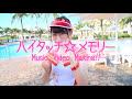 小倉 唯「ハイタッチ☆メモリー」Making(short ver.)