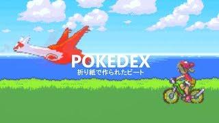 """J Cole x Logic Type Beat - """"POKEDEX"""" ft.Amine"""