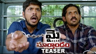 My Dear Marthandam Movie Teaser || Latest Telugu Movie