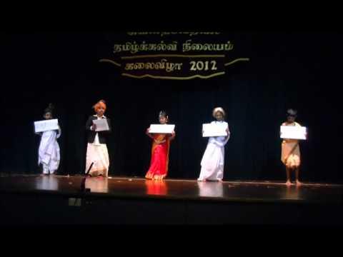 Semmozhiyaana Tamizh Mozhiyaam