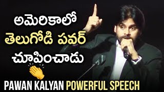 Pawan Kalyan Powerful Speech at Dallas | Janasena Pravasa Garjana | Pawan Kalyan Full Speech