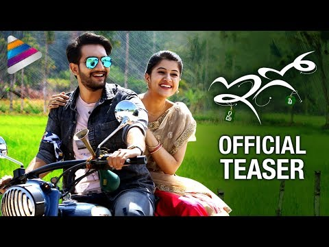 Ego Telugu Movie Official Teaser Aashish Raj Diksha Panth Simran