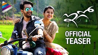 EGO Telugu Movie Official Teaser | Aashish Raj | Diksha Panth | Simran | #EGO | 2017 Telugu Movie