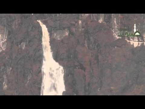 Air Terjun Gunung Uhud Tanda Kiamat
