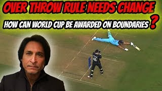 Over throw rule needs change | how can World Cup be awarded on boundaries?