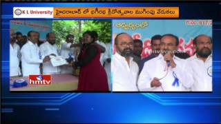 TRS Minister Etela Rajender Speech in Bhagiradha Sports Event Ending in Hyderabad