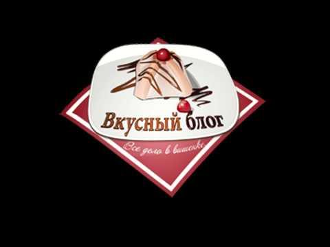 Открытие Моего Кулинарного  канала !!!