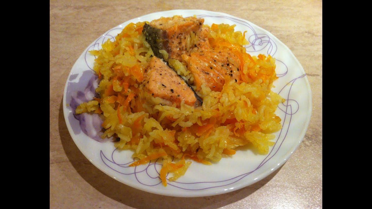 Рыбка с рисом рецепт