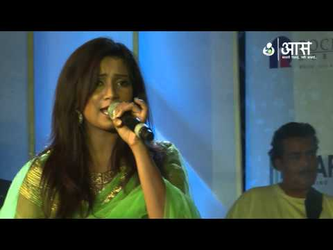 chikni Chameli By  Shreya Ghoshal ( Aas Housewives Awards 2012 ) video