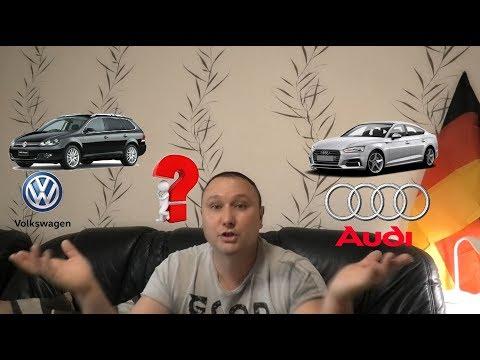 Купил Audi A5 SportBack но отказался скандал с дизелем.