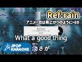 [歌詞・音程バーカラオケ/練習用] Aimer - Ref:rain (アニメ『恋は雨上がりのように』ED) 【原曲キー】 ♪ J-POP Karaoke thumbnail