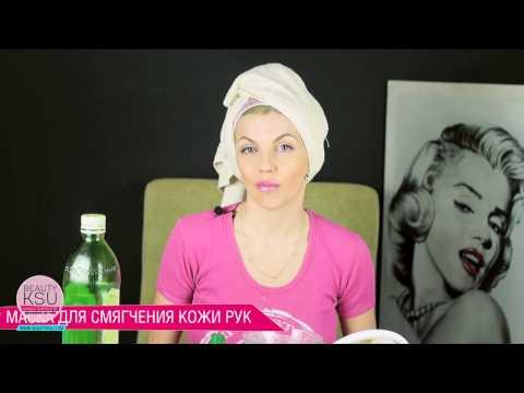 Смягчить кожу рук (овсянка, глицерин, оливковое масло)